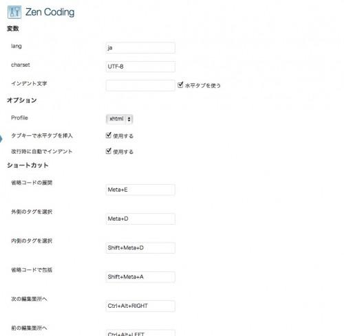 WP Zen-Coding
