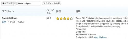 tweetoldpost